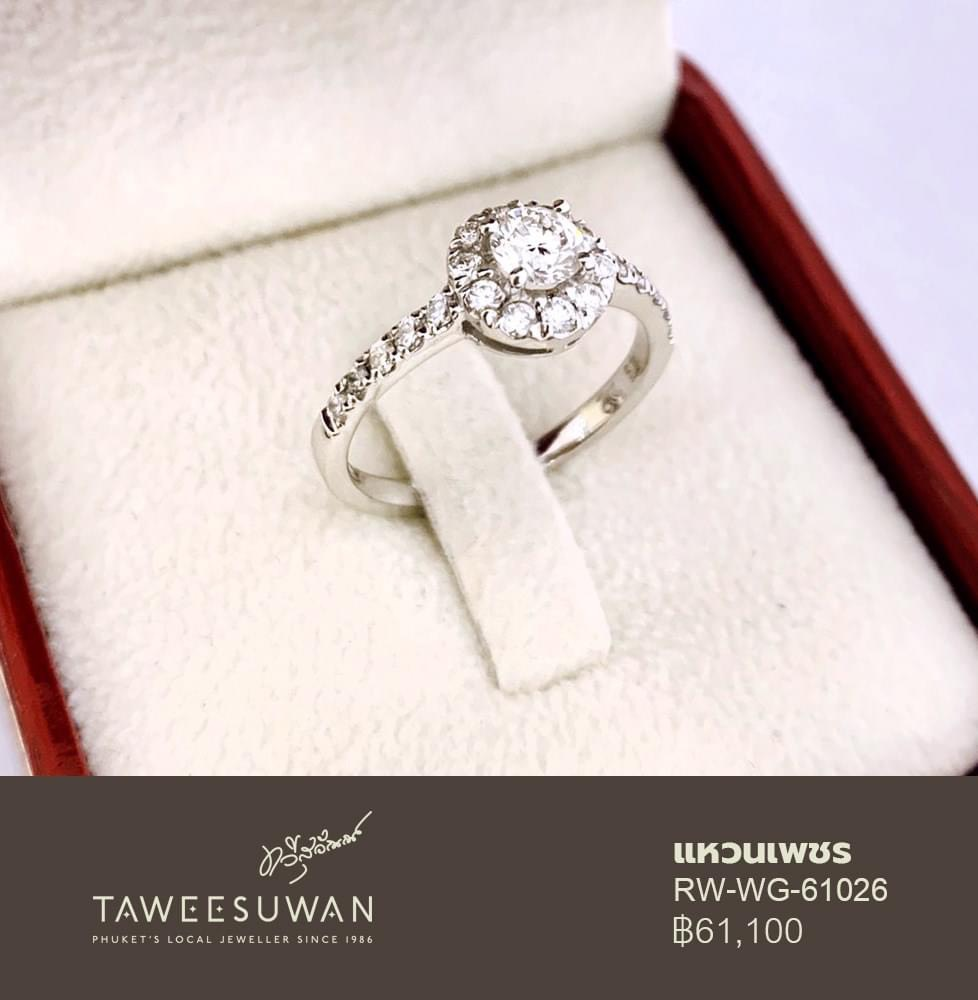 RW-WG-61026